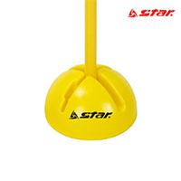 스타 돔콘 SA700 A2 낱개 허들콘 스포츠용품