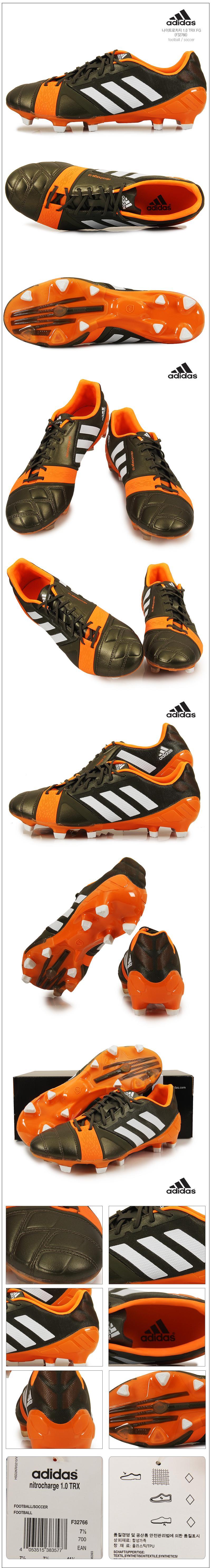 20050610\adidas-F32766-800.jpg