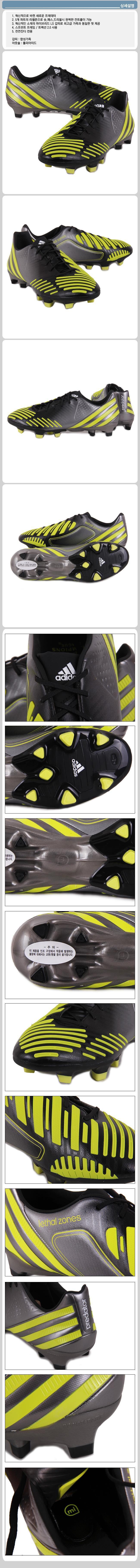 20050610\adidas-v20976-650.jpg